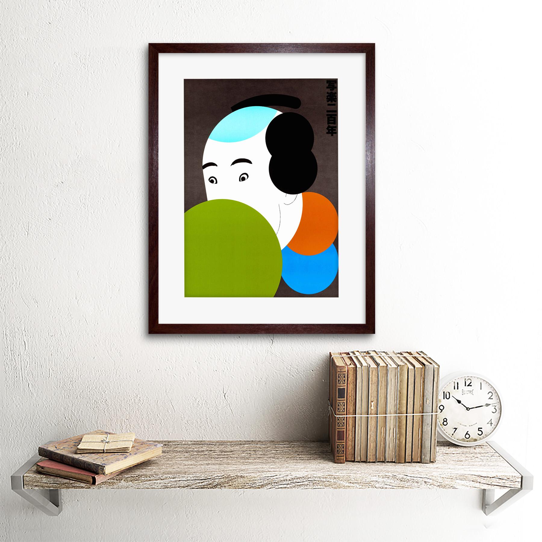 "Painting Japan Tanaka Sharaku Ikko Tanaka Framed Art Print Picture Mount 12x16/"""