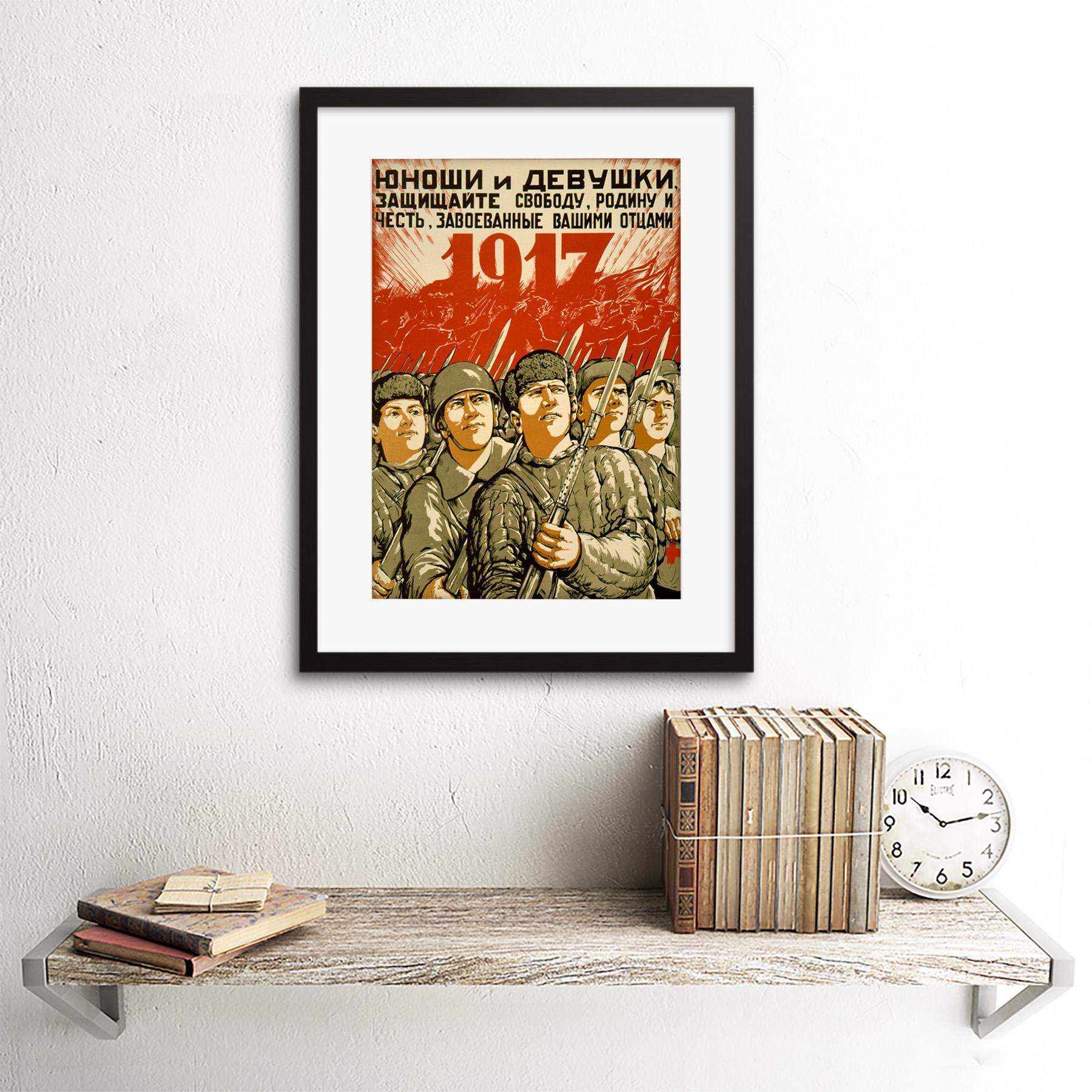 "Guerra de anuncio vintage WW1 SOVIET URSS Ejército Rojo alistar 1917 Rusia Lámina 12x16/"""
