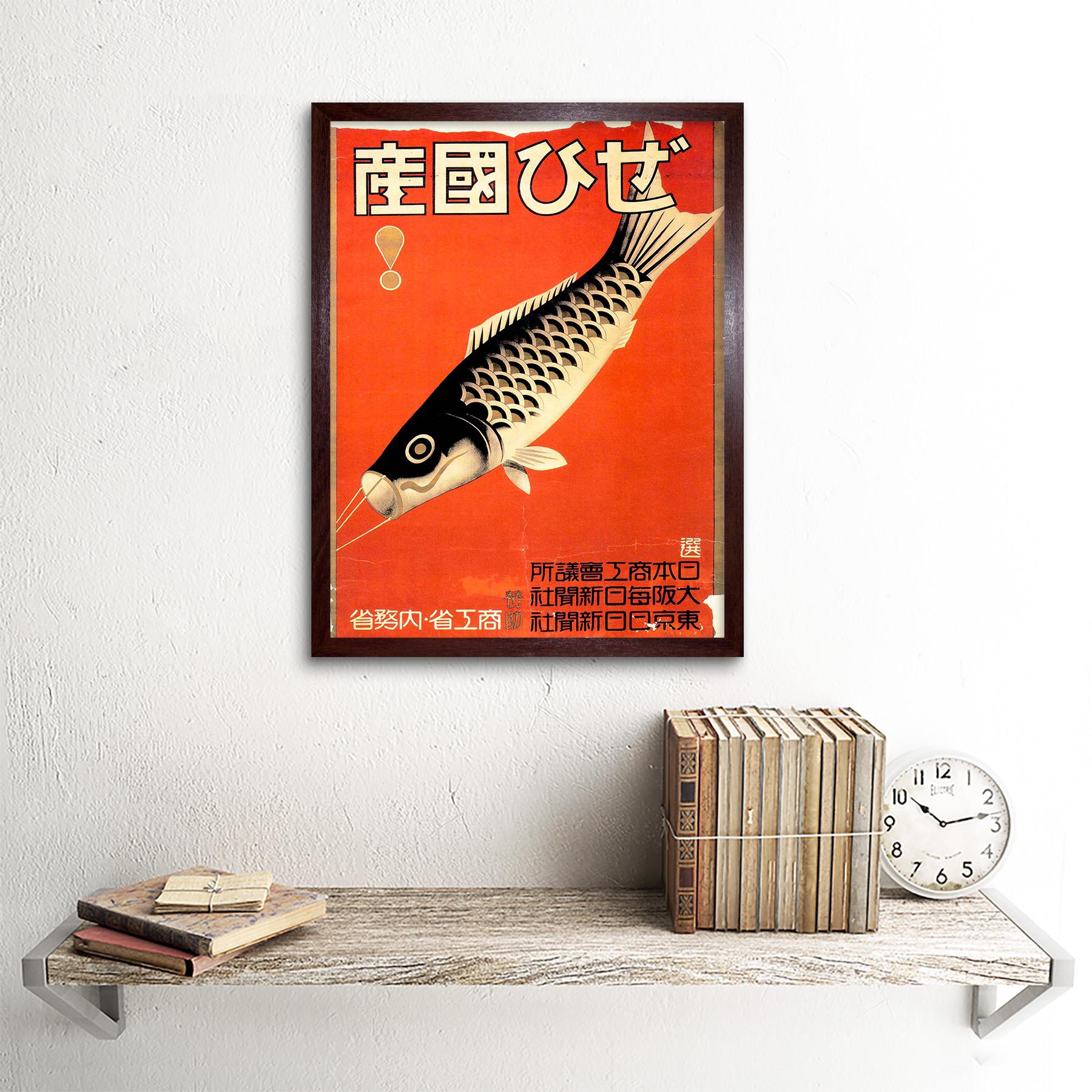 Equipo de hobby de publicidad Cometa pez volador Retro Vintage Japón enmarcado impresión