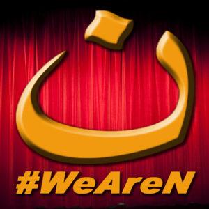 large-WeAreN-avatar-theatre