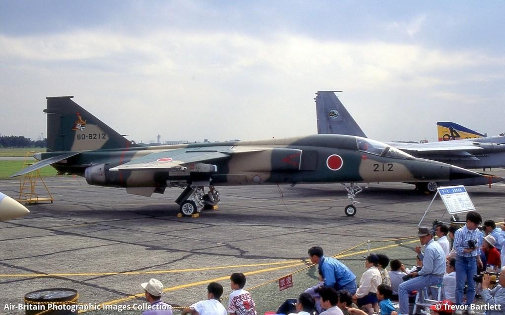 Aviation Photographs Of Mitsubishi F1 Abpic