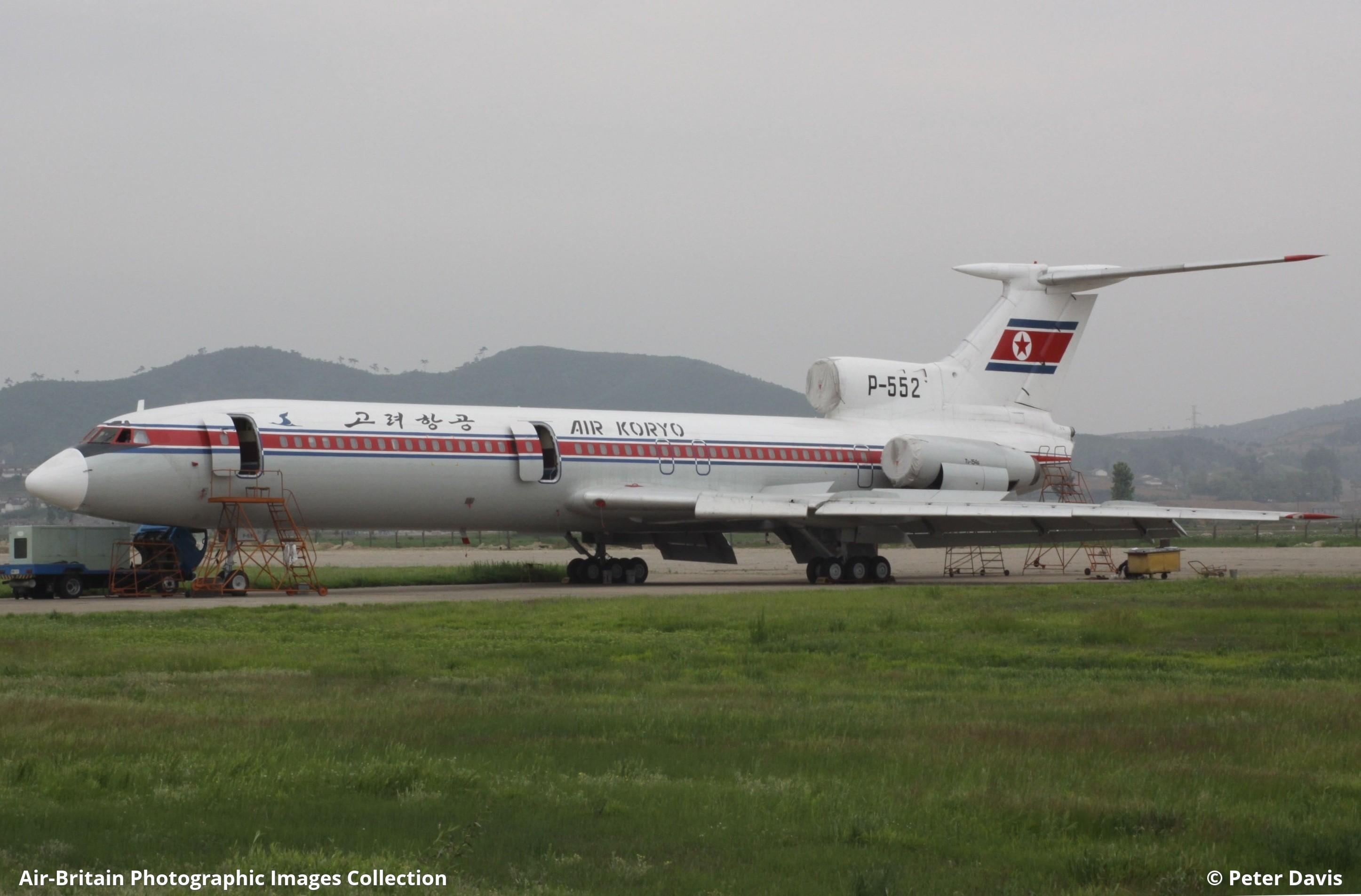 Aviation Photographs Of Location Pyongyang Itnl Sunan Itnl