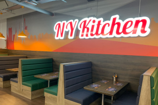 Airtastic NY Kitchen Gallery 1