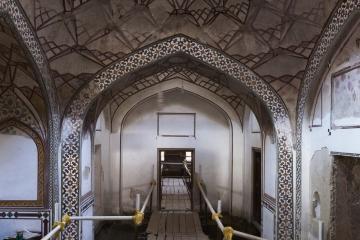 AKTC Pakistan Royal Bath