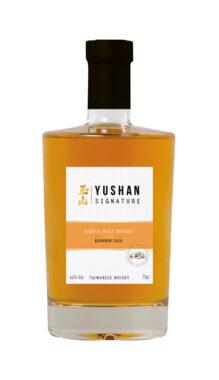 YUSHAN Bourbon Cask