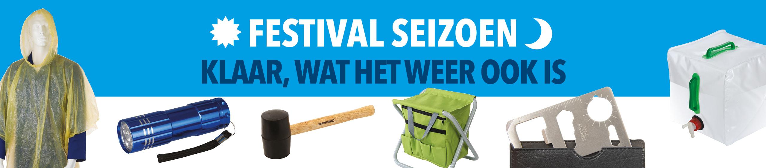 SILVERLINE_TOOLS_FESTIVAL_SEASON