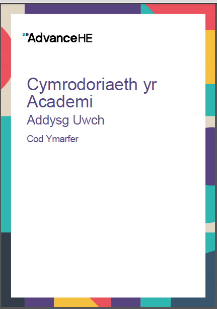Fellowship Code of Practice - Welsh