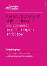 The future of English higher education: two scenarios on the changing landscape