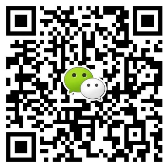 WeChat The Valentine QR