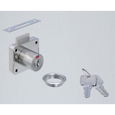 Cabinet lock with indicator
