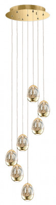 Ceiling pendant, adjustable, LED, IP20, 7 Light, Terrene, mains voltage, gold