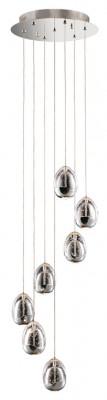 Ceiling pendant, adjustable, LED, IP20, 7 Light, Terrene, mains voltage, gold