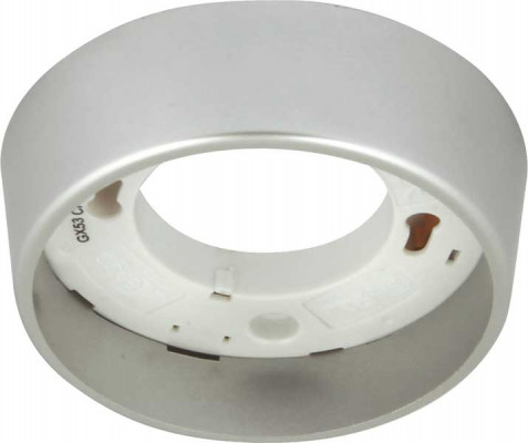 Downlight housing (surface), to Suit GX53 downlights,  88 mm, rated IP20