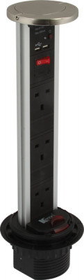 Vertical powerdock, rated IP54, 3xUK 13 amp sockets & 2x700 mA USB connectors, stainless