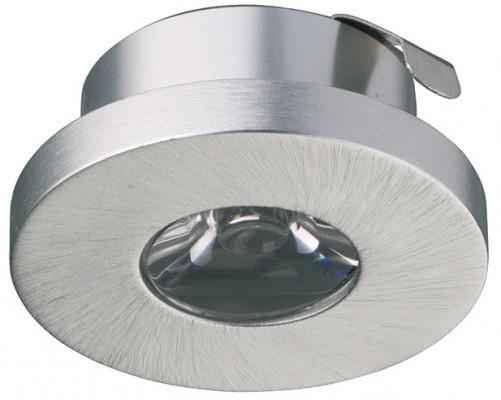 Halogen downlight 12V/10W, Ø 68 mm, IP20, set 2x lighting 1x 60W transformer, matt nickel