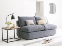 Armless double modular Chatnap storage sofa