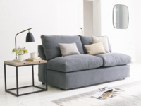 Chatnap armless modular double sofa bed