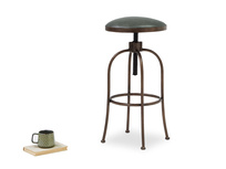 Breakfast leather top kitchen stool