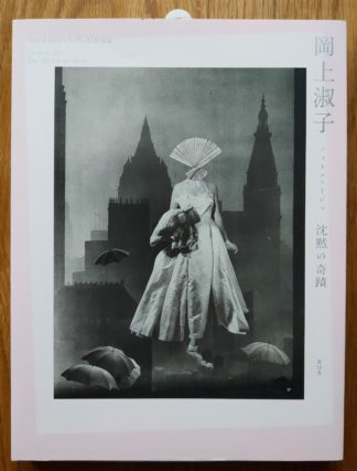 The photography book cover of The Miracle of Silence by Toshiko Okanoue. In dust jacketed softcover white.