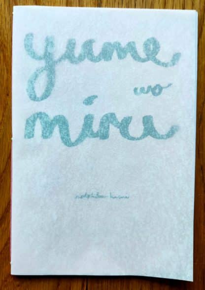 The photography book cover of Yume Wo Miru by Motohiko Hasui.