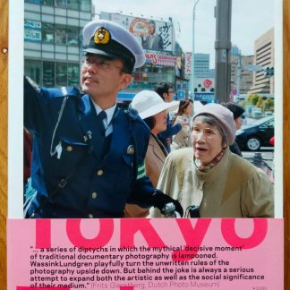 The photography book cover of Tokyo Tokyo by Wassik Lundgren. In dust jacketed softcover white, with a police officer and an old lady.
