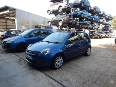 Image of 2007 Ford Fiesta Style Climate 1596cc Petrol Automatic 4 Speed 5 Door Hatchback