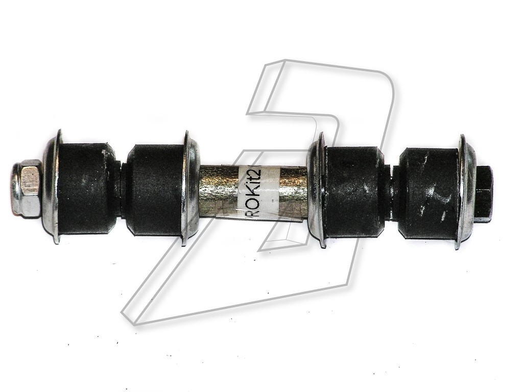 Austin Metro Front Left or Right Drop Link