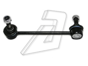 Vauxhall Frontera Front Right Drop Link