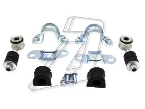 Citroen Relay Front Left and Right Anti Roll Bar Bush Kit, Stabiliser Links 1612736480, 5081.N9