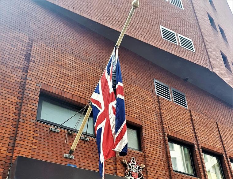 HRH Mourning Flag 2021