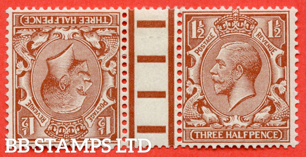 SG. 420a. Variety N35 (4) a. 1½d chestnut. Interpanneau Tete - beche pair. A fine lightly mounted mint example of this ERROR.