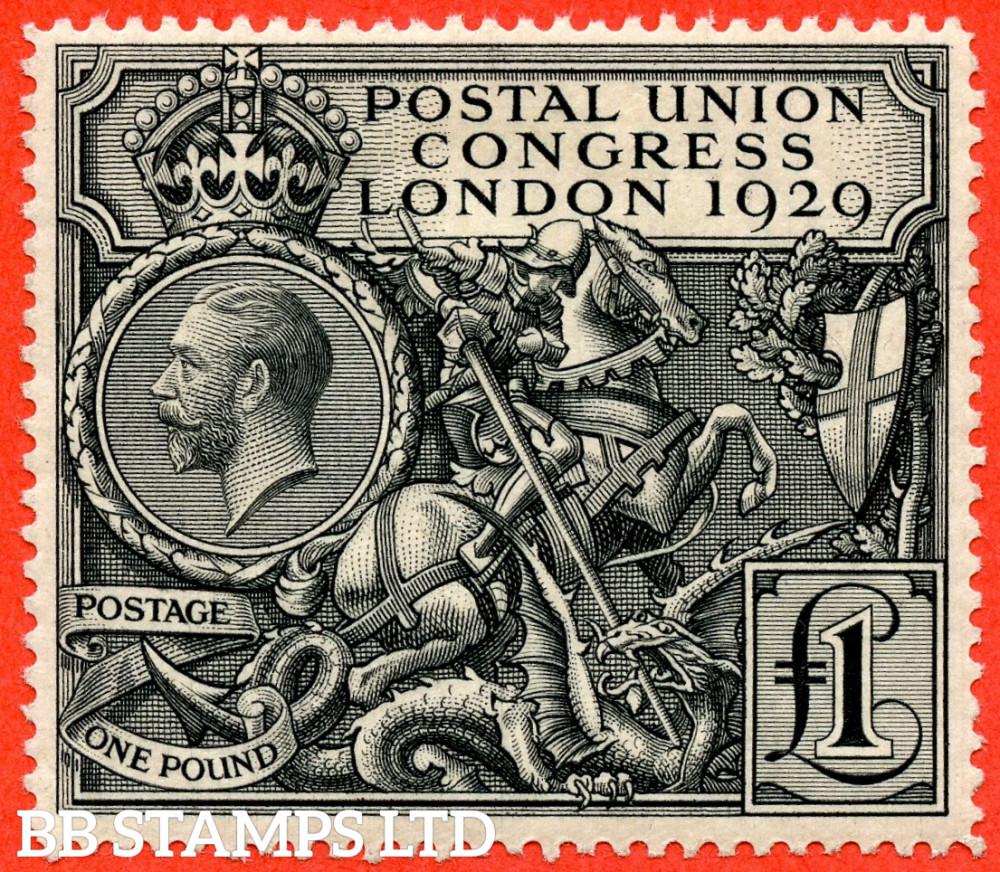 SG. 438. NCom9. £1.00 Postal Union Congress. A fine UNMOUNTED MINT example.