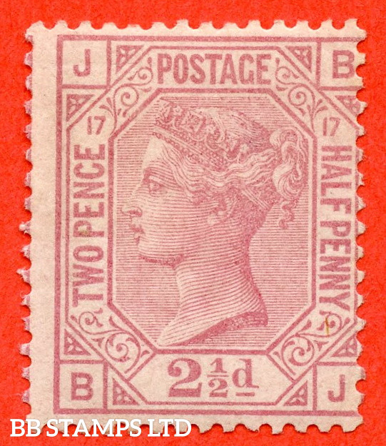 """SG. 141. J18. """" BJ """". 2½d rosy mauve. Plate 17. A very fine UNMOUNTED MINT example."""