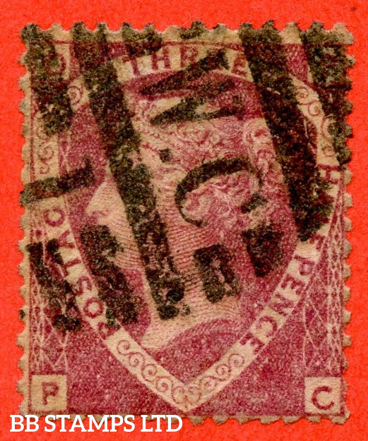 """SG. 53. G6 (2) c. """" OP - PC """". 1½d rose - red plate 1. Error of lettering """" OP - PC """". A good used example of this very scarce """" error of lettering """"."""