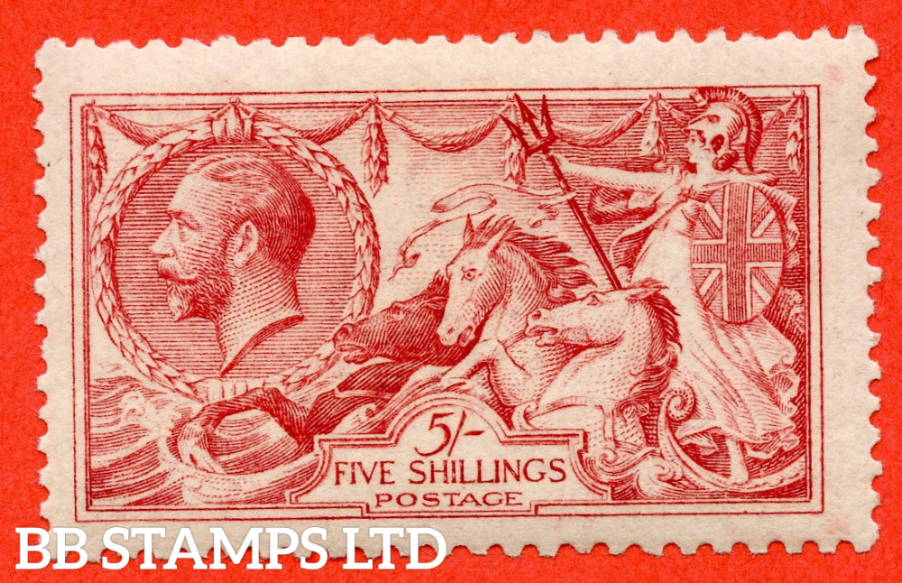 SG. 410. N67 (3). 5/- pale carmine (worn plate). A very fine UNMOUNTED MINT example of this difficult stamp.