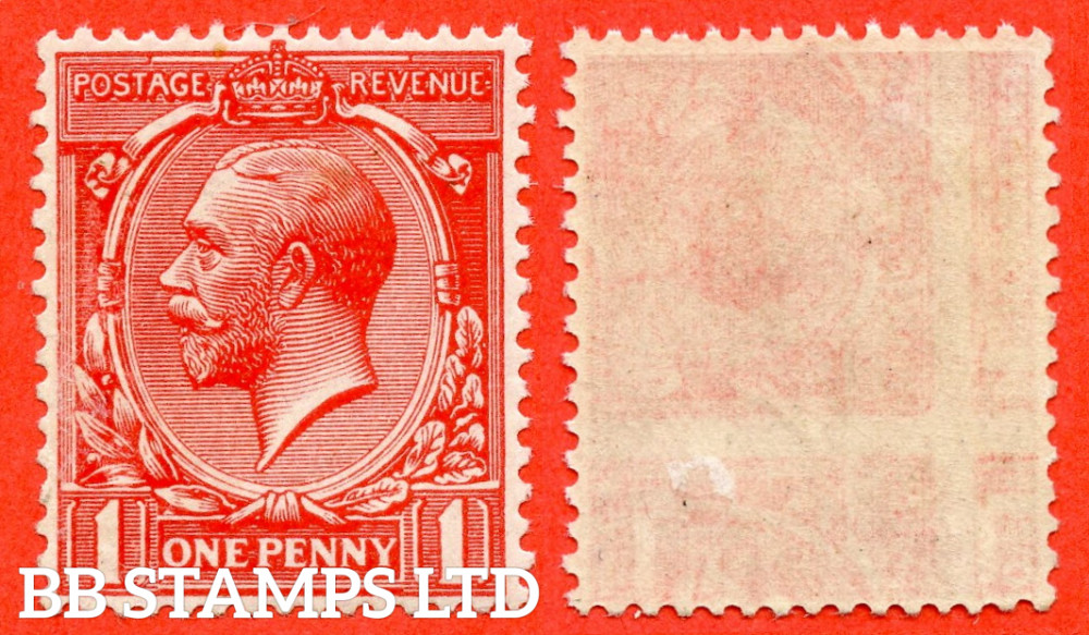 SG. 361a variety N16 (3) f. 1d Scarlet. PRINTED ON THE BACK ERROR. A superb UNMOUNTED MINT example.
