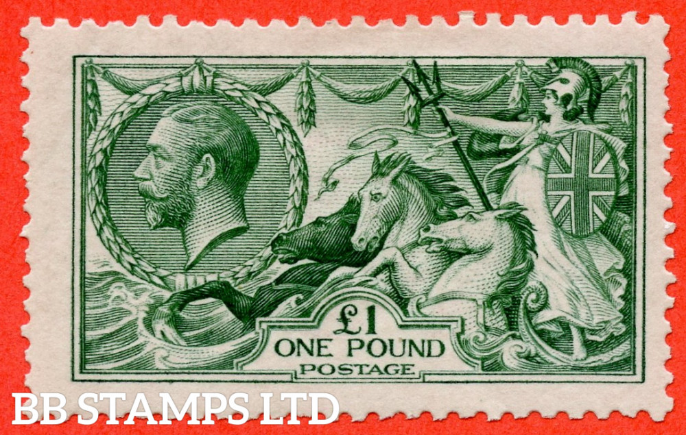 SG. 404. N72 (3). £1.00 Dull Blue Green. A fine mounted mint example.