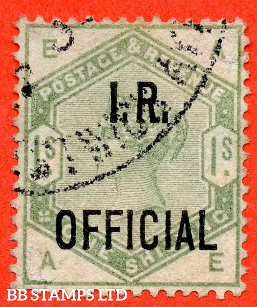"""SG. 07. L6. """" AE """". 1/- Dull Green """" I.R. Official """". A very fine used example of this RARE Victorian Official"""