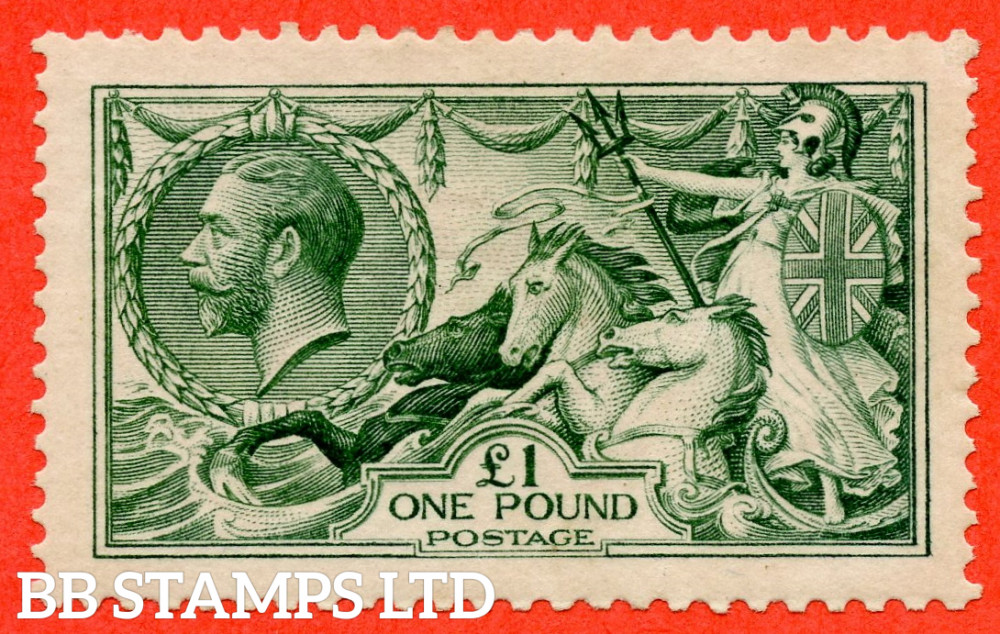 SG. 404. N72 (3). £1.00 Blue Green. A very fine UNMOUNTED MINT example.