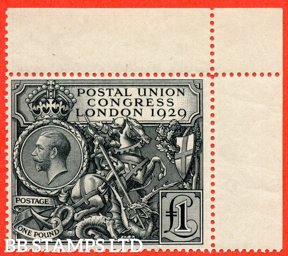 SG. 438. NCom9. £1.00 Postal Union Congress. A fine UNMOUNTED MINT top right hand corner marginal example.