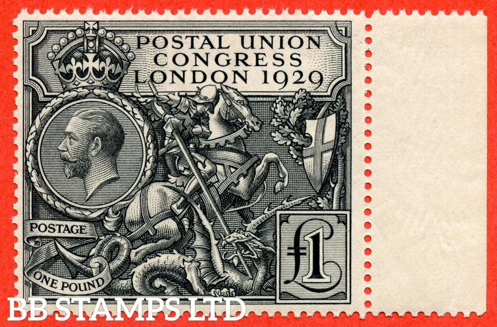 SG. 438. NCom9. £1.00 Postal Union Congress. A fine UNMOUNTED MINT right hand marginal example.