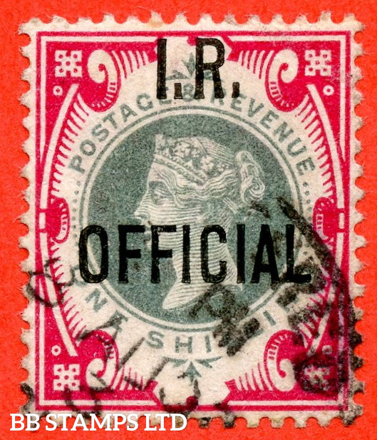 """SG. O19. L17. 1/- Green and Carmine. I.R.Official. A fine """" 8th August 1903 """" oval used example of this scarce official."""