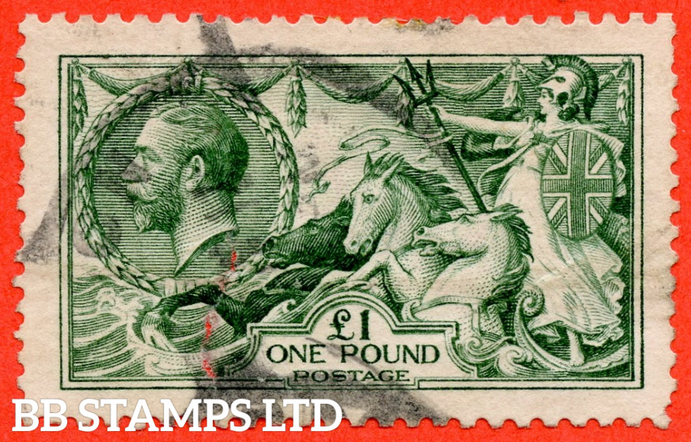 SG. 404. N72 (3). £1.00 Dull Blue Green. A used example with faults. A good spacefiller.