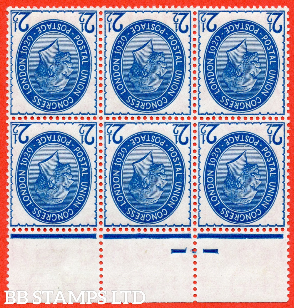 SG. 437wi. NCom8 (1) a. 2½d Blue. INVERTED WATERMARK. A superb UNMOUNTED MINT top marginal block of 6 of this very scarce George V variety.