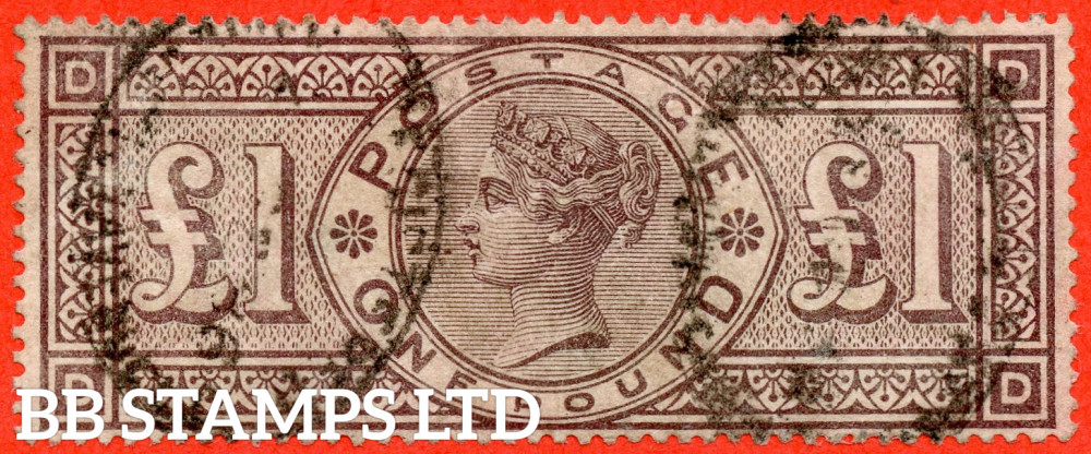 """SG. 185. K15. """" DD """". £1.00 Brown - Lilac. A good - fine used example."""