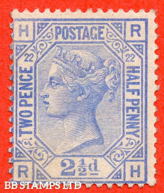 """SG. 157. J24. """" RH """". 2½d Blue. Plate 22. A fine mounted mint example."""
