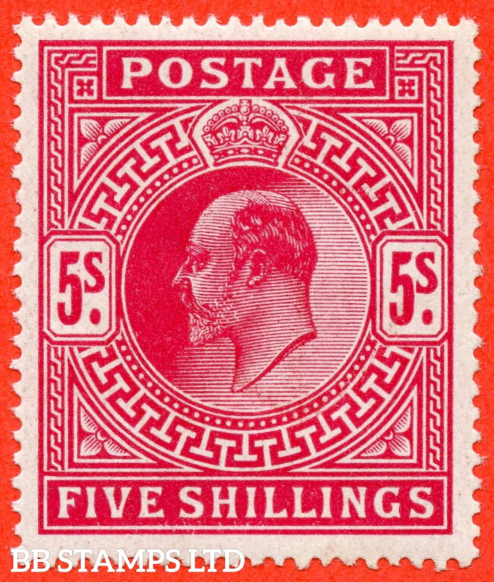 SG. 318. M52 (2). 5/- Carmine. A fine UNMOUNTED MINT example.