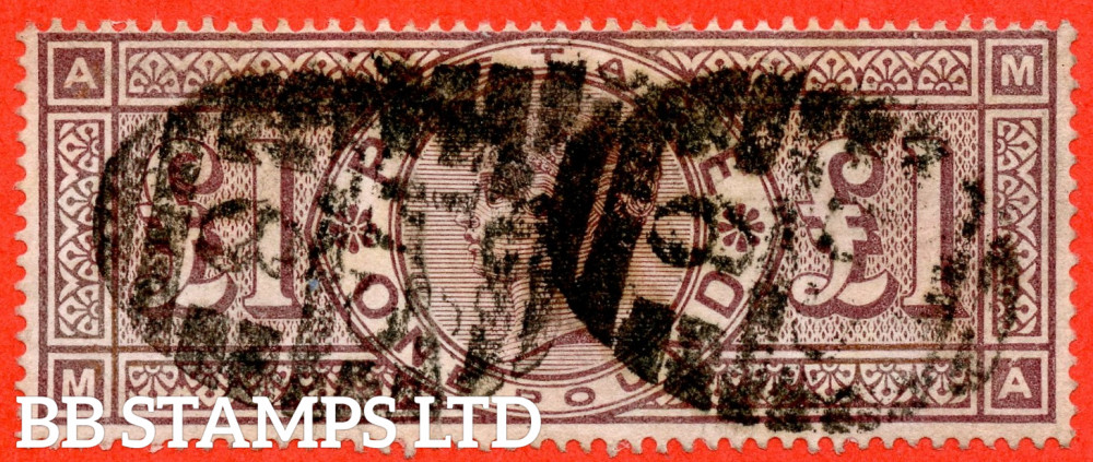 """SG. 185. K15. """" MA """". £1.00 Brown - Lilac. A good used example."""