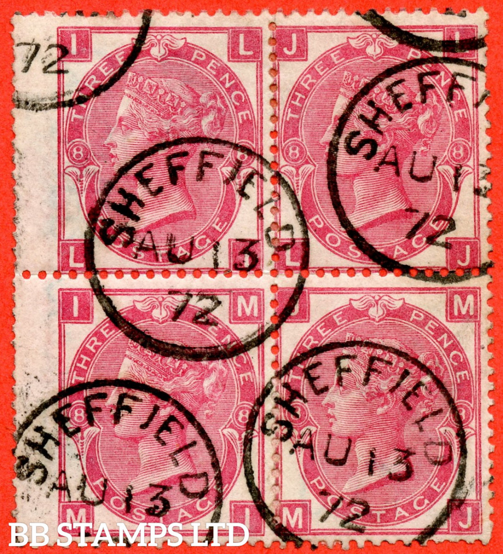 """SG. 102. J33. """" LI LJ MI MJ """" 3d Deep Rose. Plate 8. A very fine """" 13th August 1872 SHEFFIELD """" CDS used block of 4."""