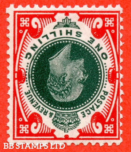 SG. 313wi. M47 (2). 1/- Deep Green & Scarlet. A fine mounted mint example with INVERTED WATERMARK.